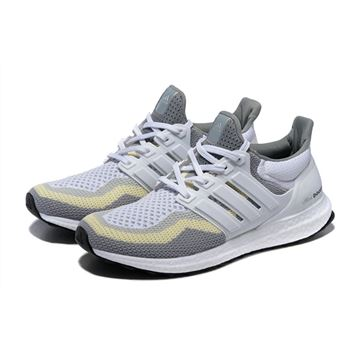 2016 Adidas Ultra Boost 2.0 Mens Womens Shoes Great Deals